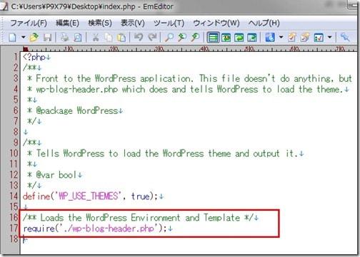 Wordpress新規インストールをスムーズに行う3つのポイント保存編
