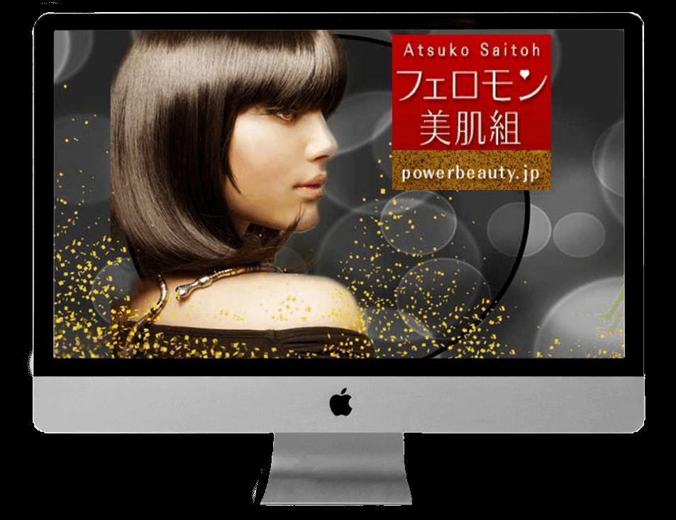 【やっと解決できました!】iMacにおけるMojave スリープ時の再起動エラー
