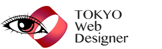 UI Webデザイナーテレワーク in 東京